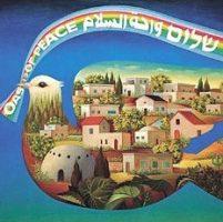 Nevè Shalom / Wahat as-Salam